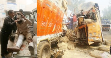 Three killed in an accident near village nagra, Punjab news