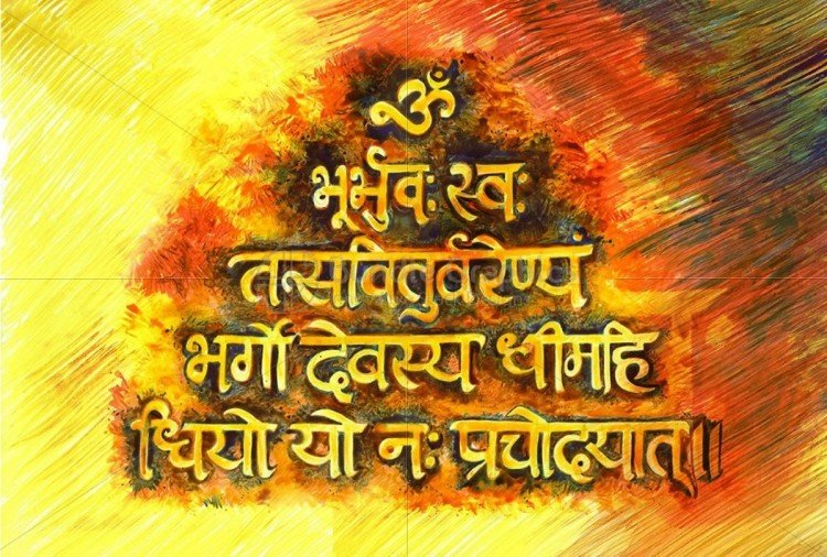 know about the benefits of chanting gayatri mantra