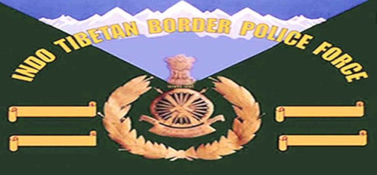 ITBP recruitment 2019 know how to apply for constable posts