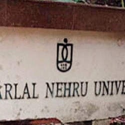 UGC ने जेएनयू, एएमयू और BHU समेत 52 विश्वविद्यालयों को लेकर लिया यह बड़ा फैसला