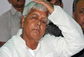 Jharkhand High Court rejected bail plea of Lalu Prasad Yadav
