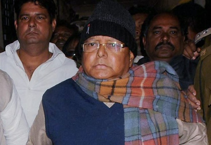 Fodder Scam: controversy with presence of two special assistants in service of Lalu Yadav in jail