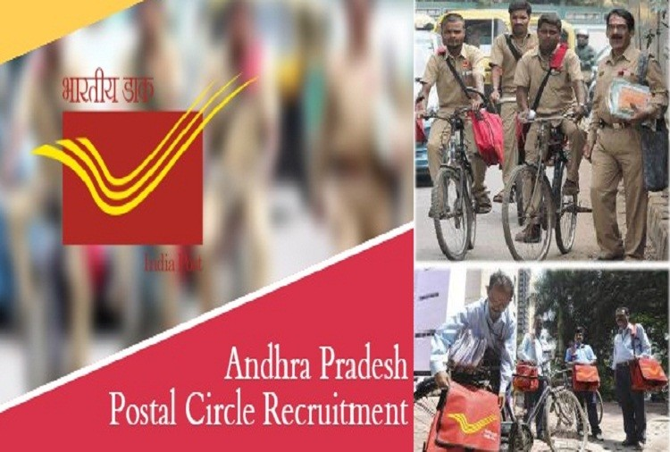 Vacancy in Andhra Pradesh Postal Circle for postman and other post