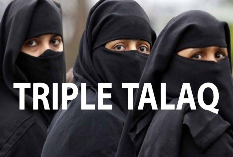 Image result for teen talaq