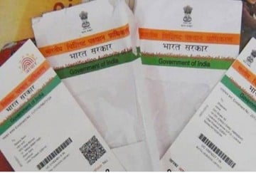aadhaar link deadline to be extended after supreme court order, says uidai officials