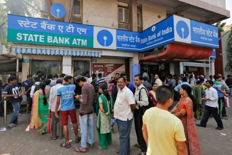 SBI,state bank of india