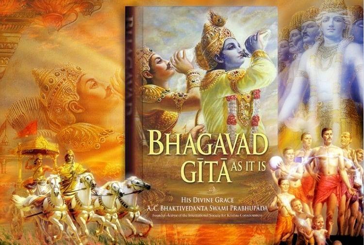 Image result for गीता की कीमत