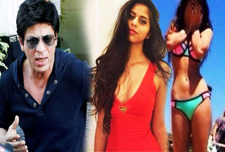 SRKs daughter Suhana Khans classroom video is going viral on internet