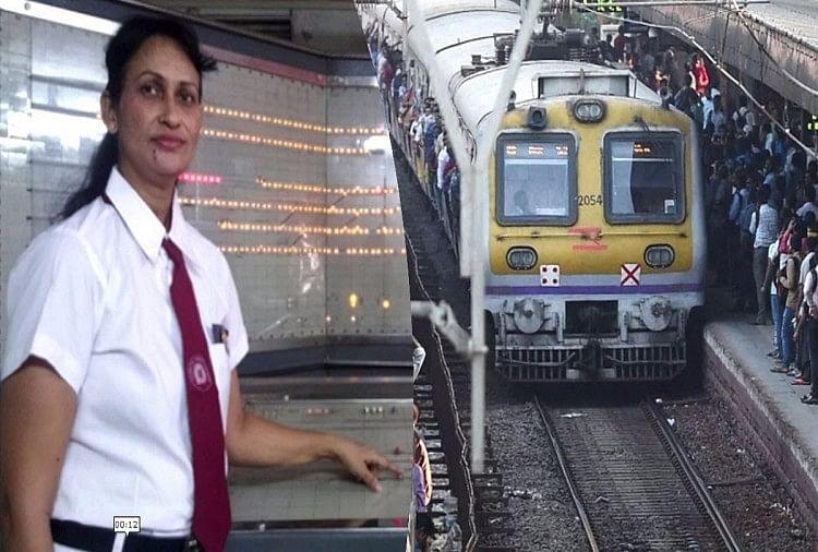 माटुंगा रेलवे स्टेशन में तैनात महिला कर्मचारी
