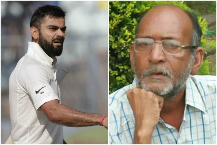 Man dead in Ratlam due to self immolation after virat kohli got out in South Africa India Test Match
