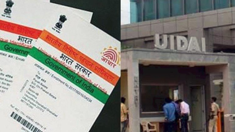 public facing problem in aadhaar linking