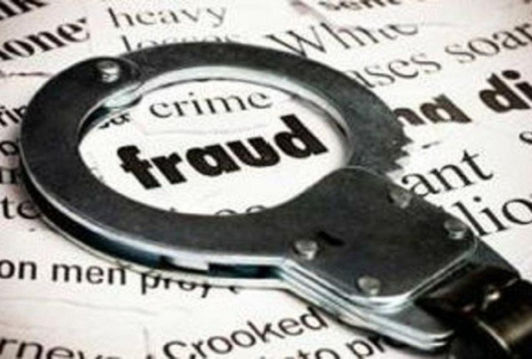 Three arrested in fraud case in ajmer