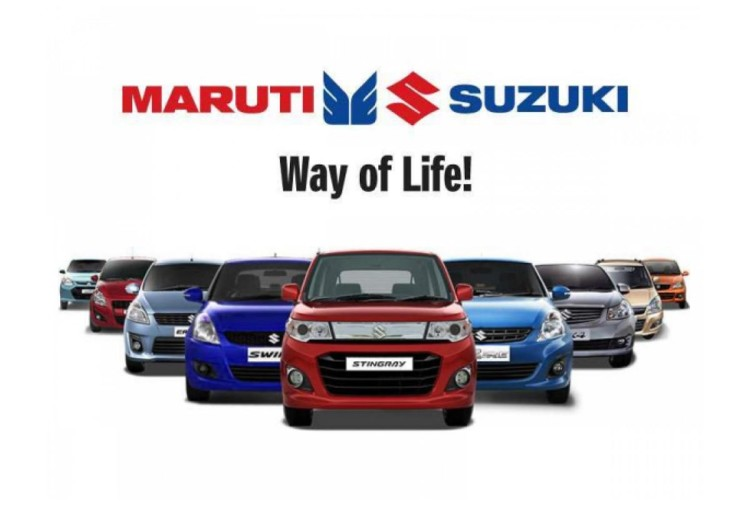 Maruti Suzuki announced prices hike up to 17000 rupees on its cars