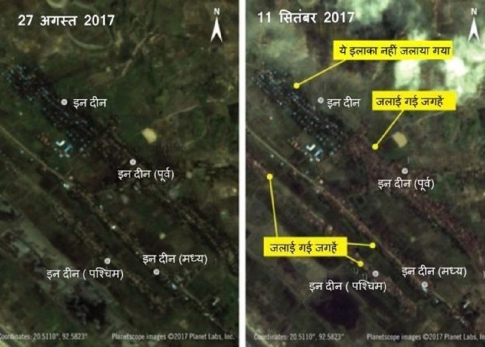 Rohingya Crisis: Bangladeshi Army admitted that they were involved in massacre