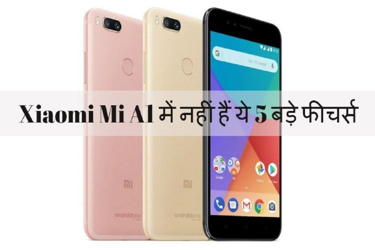Xiaomi Mi A1 Best Review read Before Buying this Phone