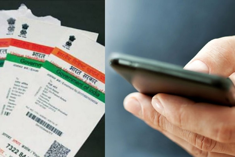 Fraud of Rs More than 1 lakhs to linking his mobile SIM with Aadhaar