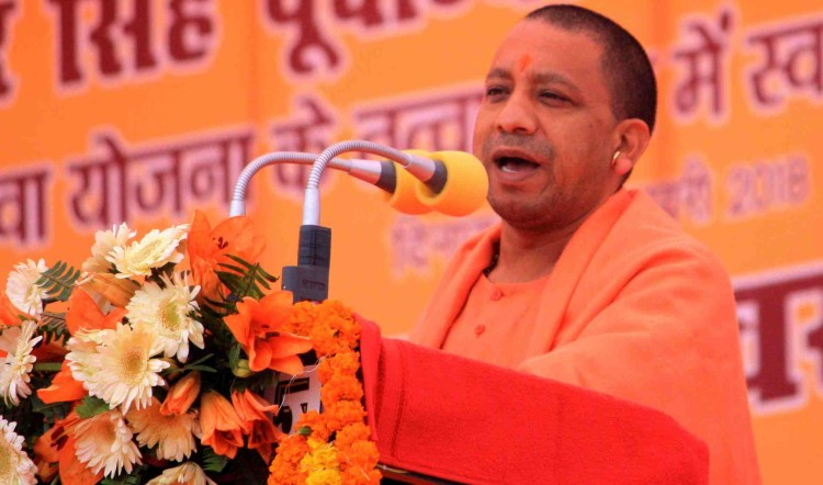 CM yogi adityanath said youth make job creator