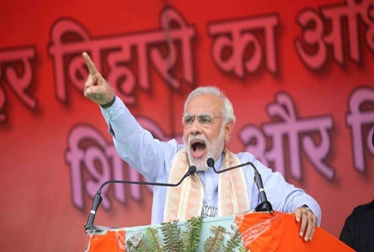 narendra modi name in bjp star campaigner list for rajasthan by poll