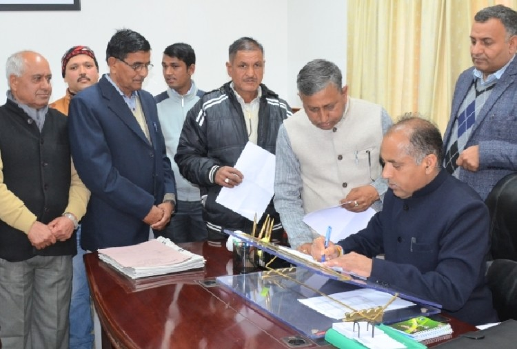 Himachal government to get Five hundred million loan today