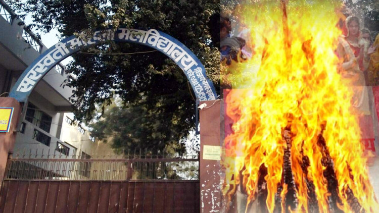 Blast in Degree College in lohri function