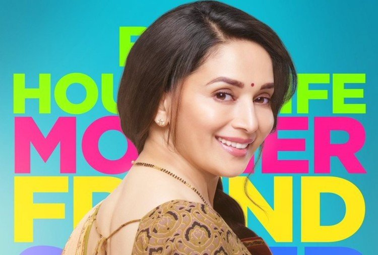 Madhuri Dixit debut Marathi film Bucket List Poster Out