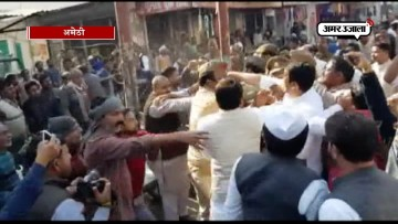 CLASHES BETWEEN CONGRESS AND BJP WORKERS IN AMETHI