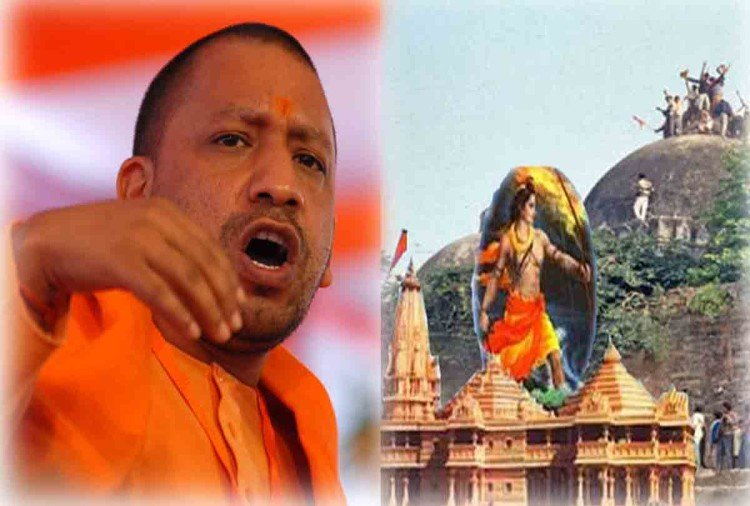 build the ram janmabhoomi temple in ayodhya