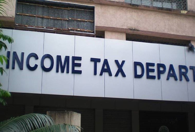 income tax department launches e-pan card facility for taxpayers