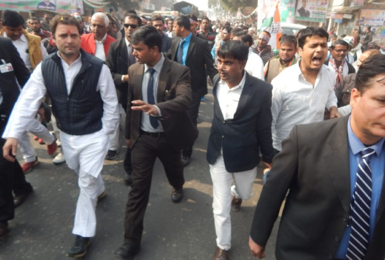 second day of rahul gandhi amethi tour.