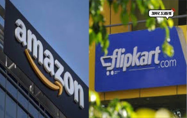 more than 4 lakh products vanishes from flipkart, amazon customers become angry