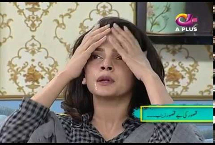 Saba Qamar Pakistani Actress TV Interview going viral, where is she broke down