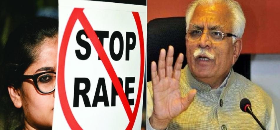 CM Manohar lal reaction on rape incidents in haryana