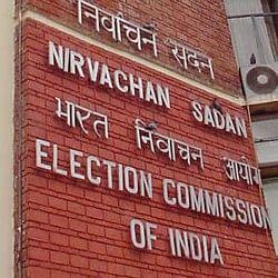 त्रिपुरा-नागालैंड-मेघालय में चुनाव की तारीखों का ऐलान आज, 12 बजे EC की प्रेस कॉन्फ्रेंस