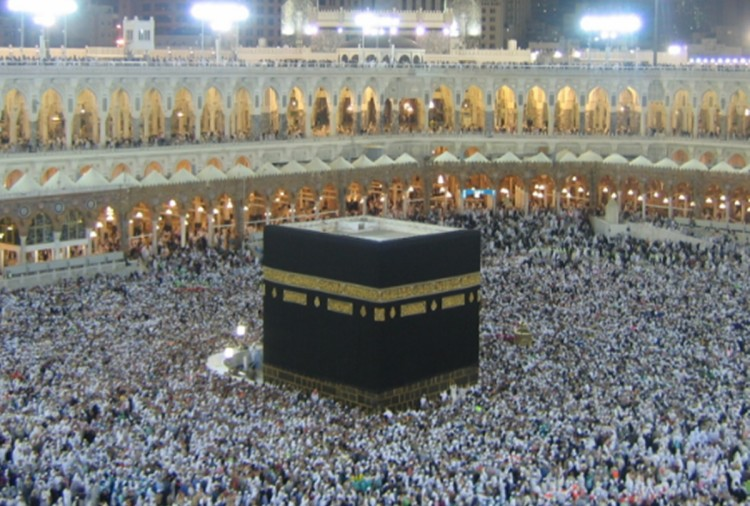 India becomes the first country in the world to make Haj process completely digital
