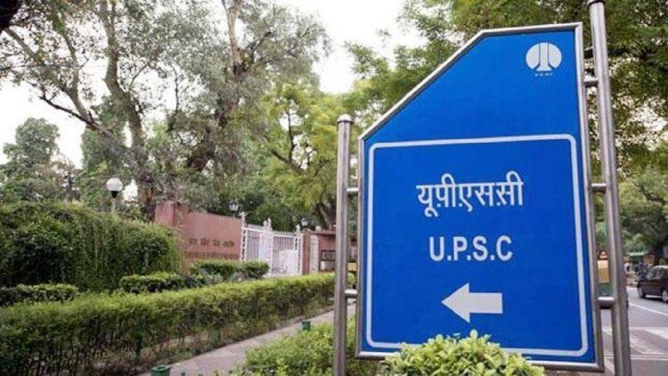 UPSC: Notification for Combined Medical Services Examination, 2020 released, get full information here