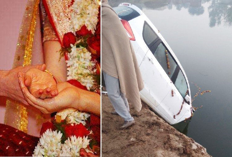 An accident with a car carrying bridegroom, Punab Accident