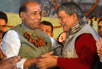 rajnath singh in uttarayani kathig in lucknow.