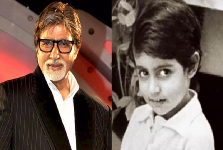 Amitabh Bachchan shared his memory about Abhishek Bachchan