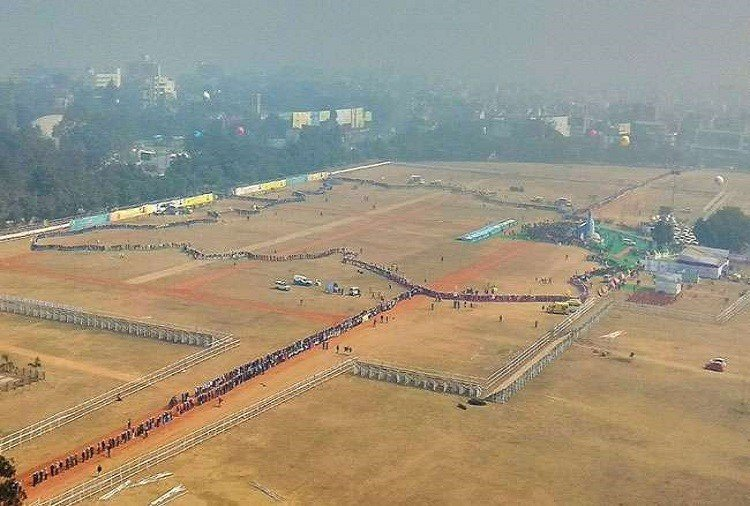 Human Chain in Bihar against child marriage and dowry