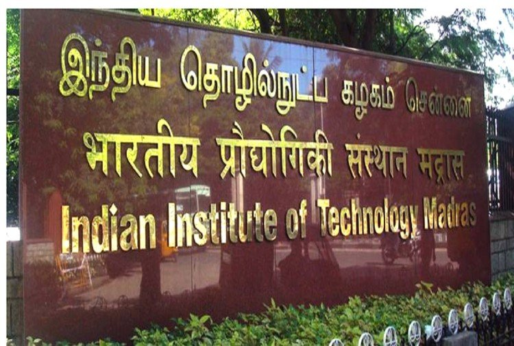 iit madras admission open know more changes