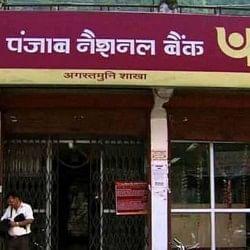 PNB Scam: घोटाला कराने वाले कर्मचारियों ने विदेश में खोले बैंक अकाउंट, खरीदी संपत्ति