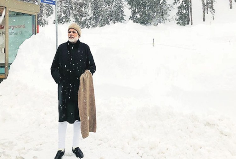 PM Modi to give key speech in the full session of the World Economic Forum, Davos