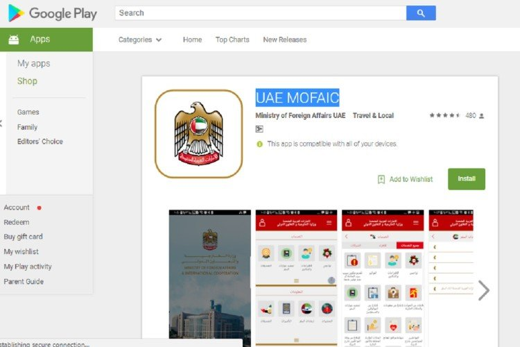 UAE launched app for Indians seeking for visas