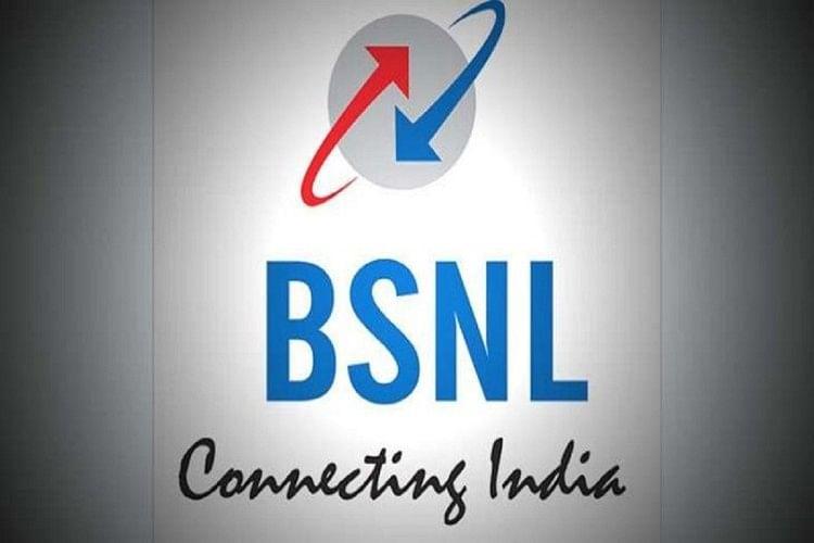 BSNL के 77 हजार कर्मचारियों ने लिया वीआएस