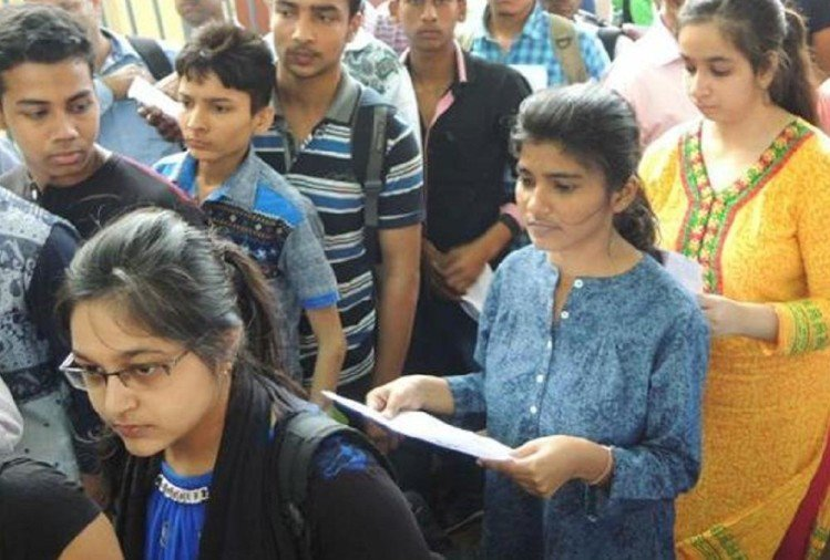 JEE Main Exam 2018- planning for preparation, Study of NCERT is not enough
