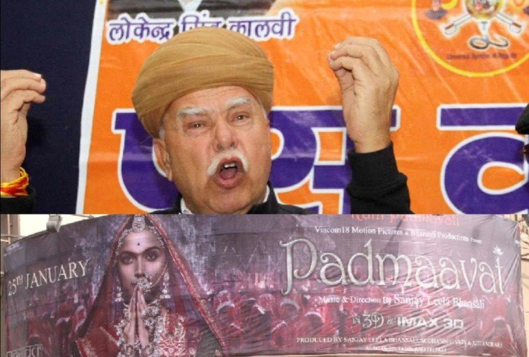Karni Sena chief Lokendra Singh Kalvi deny reports of withdrawal of Padmaavat protests