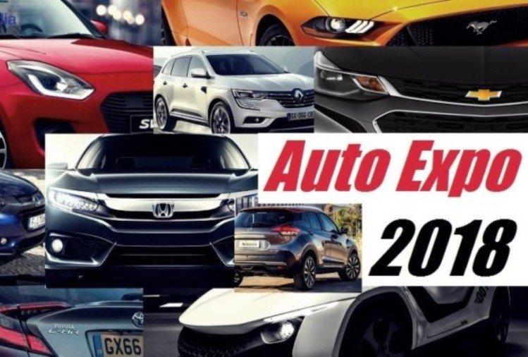 if you are planning to been at auto expo 2018 greater noida, know the schedule