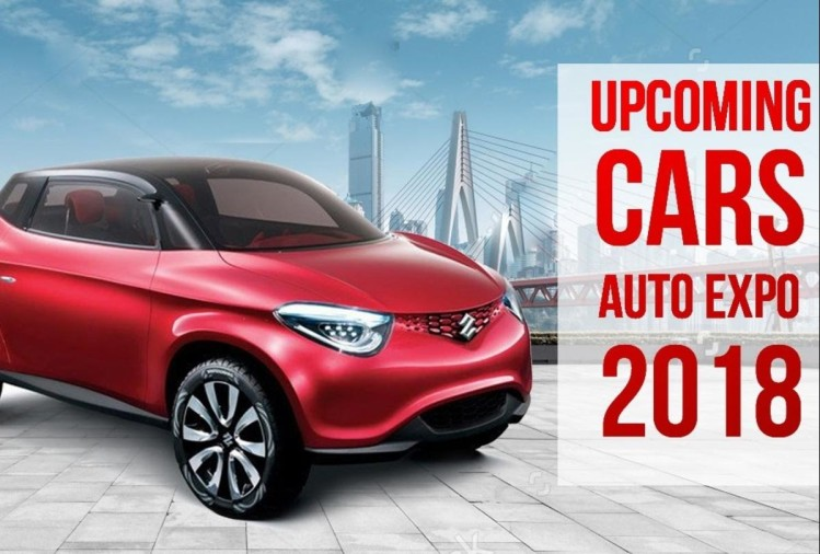 two seater car will be presented which will be launched next year