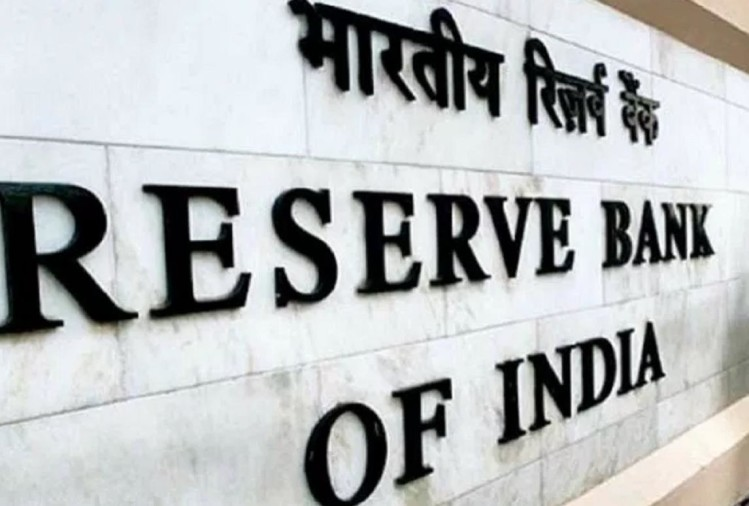 RBI's tough decision after PNB scam, All banks LoU and LoC closed