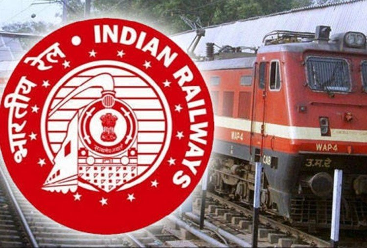 GET 100% REFUND IN TATKAL RAILWAY TICKRT